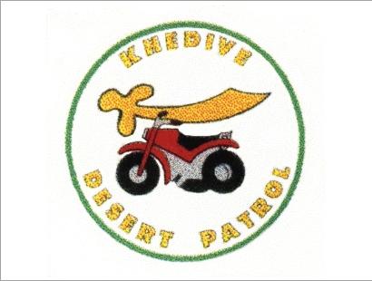 desertPatrol_Logo
